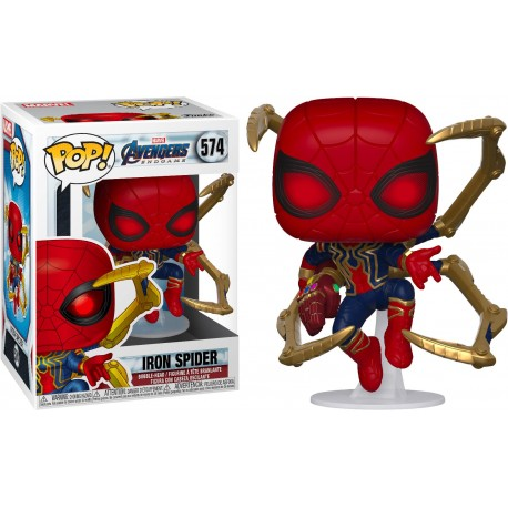 Pop! Iron Spider with Nano Gauntlet